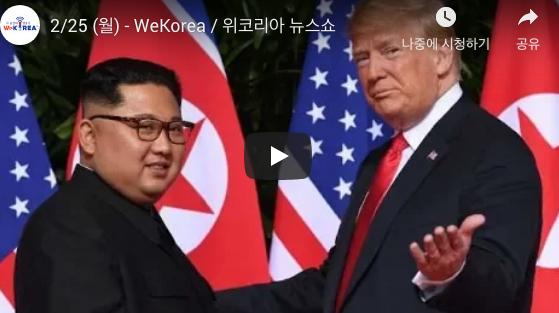 Screen-Shot-2019-02-25-at-3.16.33-PM.png